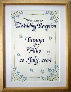 Welcome To Our Wedding Reception 披露宴にお使いになるならこちら 会場の入り口を華やかに飾ります